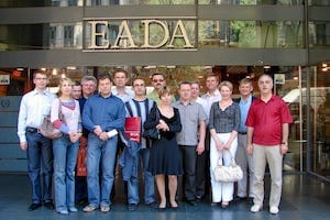 Модуль Executive MBA в EADA Business School Барселона