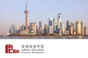 Модуль Executive MBA в Antai College of Economics & Management Shanghai Jiao Tong University